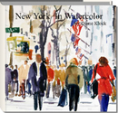 New York  In Watercolor                                                   By Diane Klock