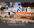 CornerStone Sonoma, as listed under Entertainment