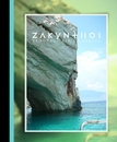 Zakynthos - Travel photo book