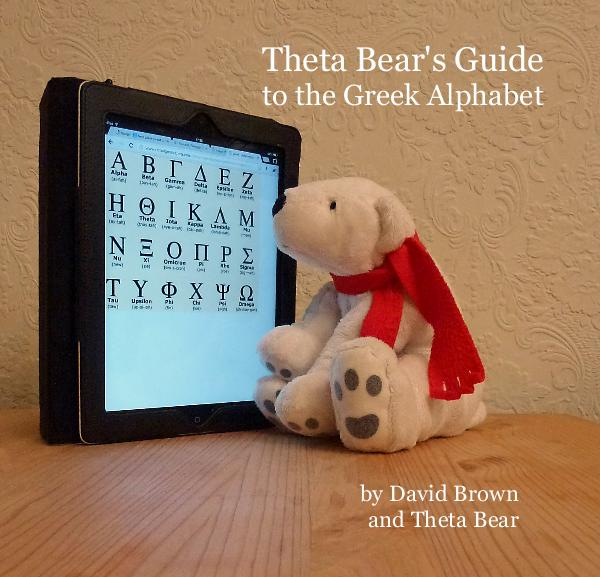 Click to preview Theta Bear's Guide to the Greek Alphabet photo book