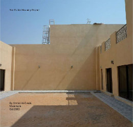 View Yas Public Housing Project by Omran Al-Owais Musanada Oct 2010