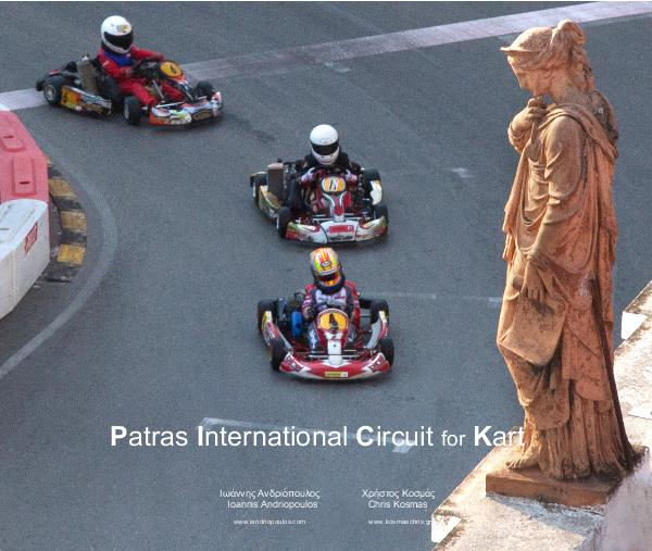 Patras International Circuit for Kart (Large size book)