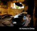At Home in China - Travel photo book