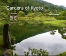 Gardens of Kyoto - Travel photo book