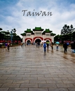 Taiwan - Travel photo book