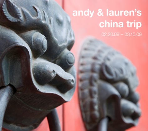 Click to preview andy & lauren china trip photo book