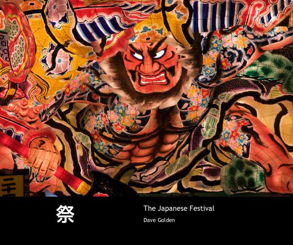 Click to preview 祭 The Japanese Festival photo book
