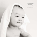 Amy (Large) - Children photo book